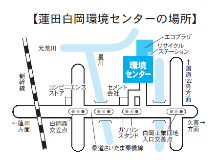 画像:蓮田白岡環境センターの場所(地図)